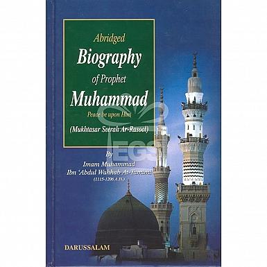 Abridged Biography of Prophet Muhammad (PBUH) (Eng)