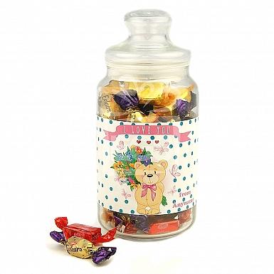 I Love You-Personalised Candies Jar