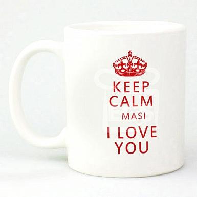 Keep Calm Masi I Love You - Personalised Mugs