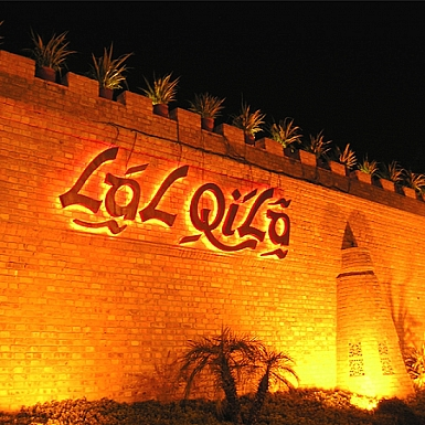Lal Qila Restaurant Dinner for 3 Adult Persons