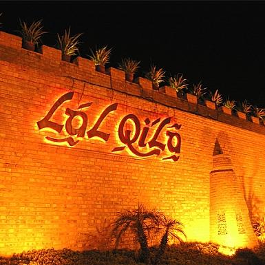 Lal Qila Restaurant Dinner for 4 Children