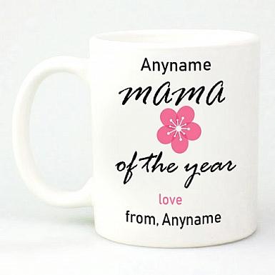 Mama of the year Personalised mug