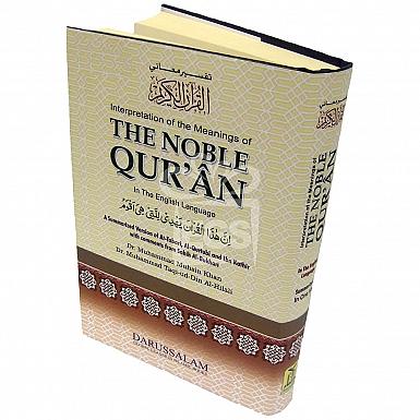 Quran Pakistani Script
