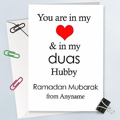 Ramadan Mubarak Card for Hubby