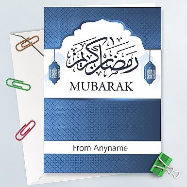 Ramadan Mubarak-Personalised Card