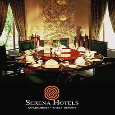 Serena Restaurant Dinner for 4 Adult Persons