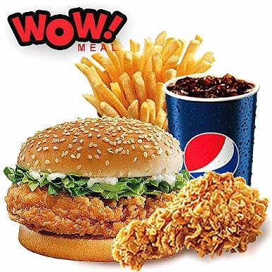 KFC Xtreme Box