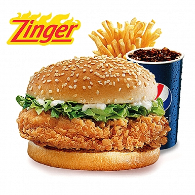 KFC Spicy Zinger Meal Deal for 2