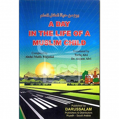 A Day In The Life of A Muslim Child (English)