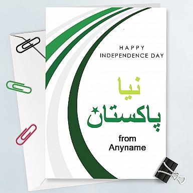 Naya Pakistan Personalised Card
