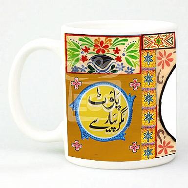 Truck Art - Personalised Mugs