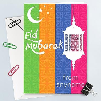 Twilight Eid Mubarak Personalised Card