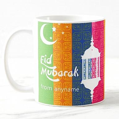 Twilight Eid Mubarak Personalised Mug