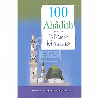 100 Ahadith About Manners (English)
