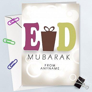 Happy Eid Greeting  - Personalised Card