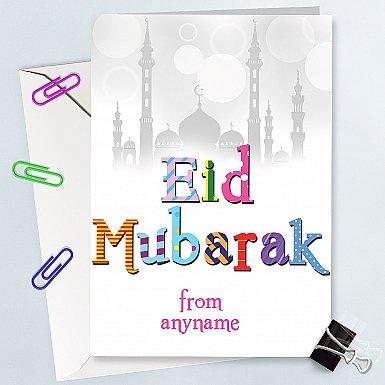Happy Eid Mubarak - Personalised Card