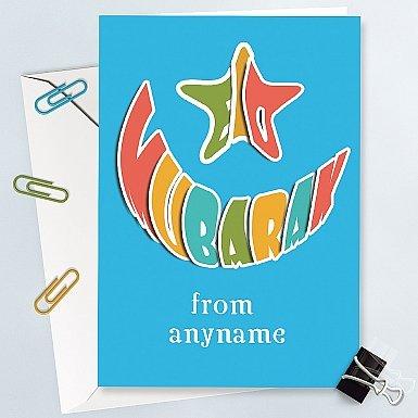 Happy Eid Greeting - Personalised Cards