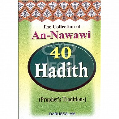 An Nawawi 40 Hadith