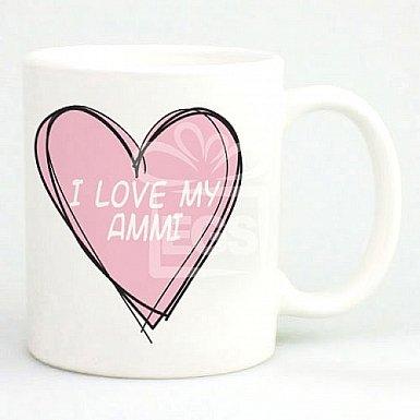 I Love My Ammi - Personalised Mugs
