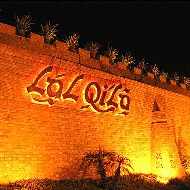 Lal Qila Restaurant Dinner for 3 Children